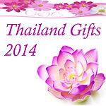ThailandGifts2014