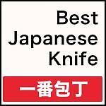 ICHIBAN - Best Japanese Knives