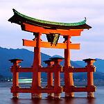 Treasure Nippon