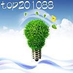 top201088 Super Store