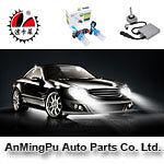 AnMingPu Auto Parts Co. Ltd.