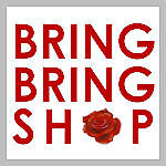 BringBringshop