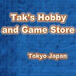 Tak's Hobby and Game Store