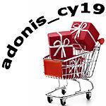 adonis_cy19