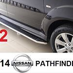 2 NEW TRAIL FX RUNNING BOARDS NISSAN PATHFINDER
