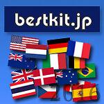 bestkit.jp Onlineshop