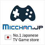 Micchan's Japanese Game