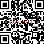 xgq_mall