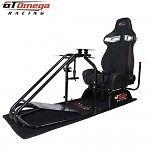 GT Omega Pro