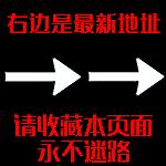 dy16-44