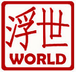 ukiyo-world