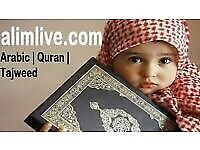 PRIVATE HOME TUITION- SYRIAN FEMALE QURAN TEACHER- ONLINE TEACHING FOR ADULTS & SPECIAL FOR CHILDREN