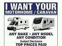 Caravans & motorhomes wanted