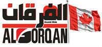 Al-Forqan Newspaper - Web and Graphic Design