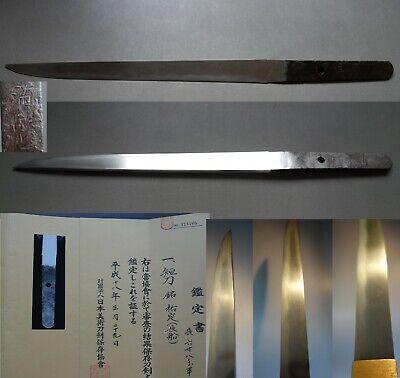 Nihonto katana sword dagger Sukesada Osafune Bizen NBTHK Hozon paper Samurai