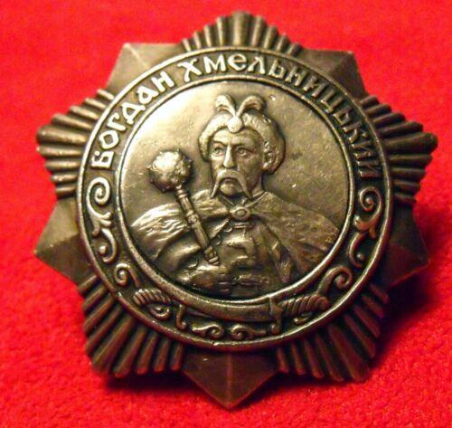 Order of Bogdan Khmelnitsky, 3rd cl, Serial # 5604