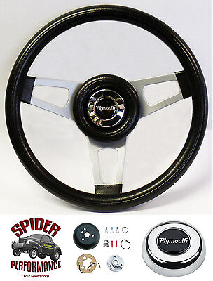 70-87 Duster GTX Roadrunner Satellite Valiant steering wheel 13 3/4 SILVER SPOKE
