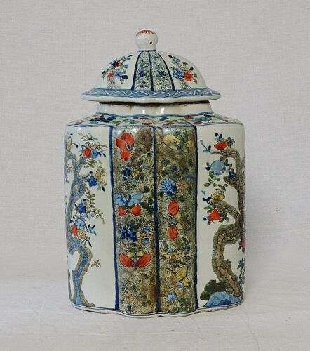 Chinese  Wu-Cai  Porcelain  Jar  With  Mark      M3351
