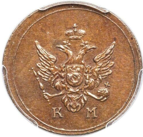 1803 KM RUSSIA ALEXANDER I COPPER NOVODEL DENGA PCGS SPECIMEN 64 BROWN