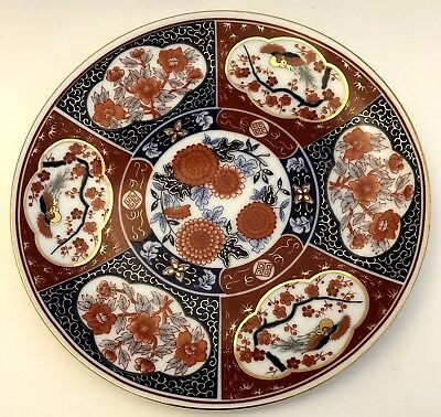 Asian Imiri Plate Gold Red Blue White Chrysanthemums Cherry Blossoms 6-3/8 Inch