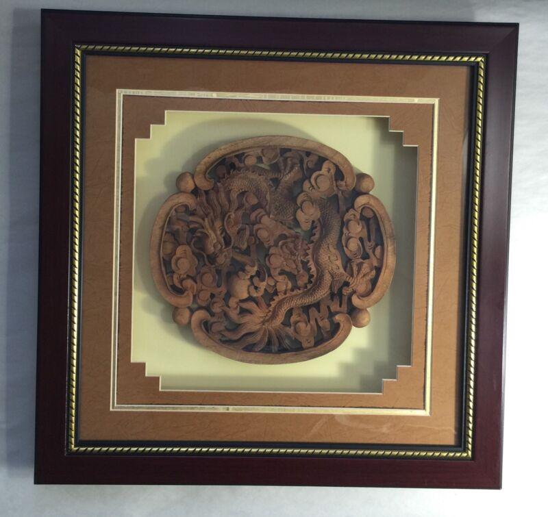Handmade Dragon Teak Wood Carving Wall Panel Asian Carved Art Framed