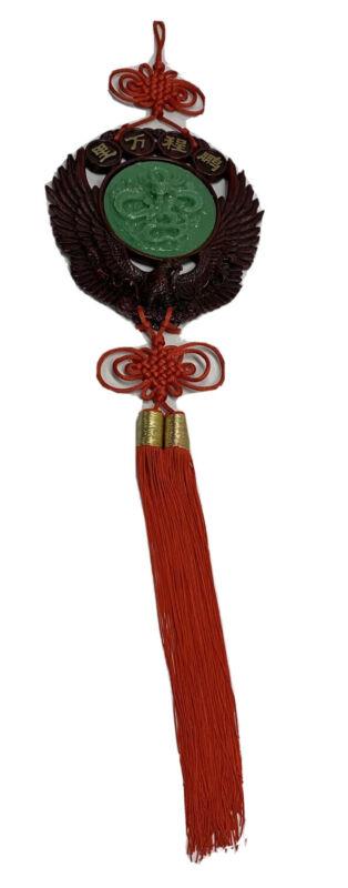 Oriental Green Dragon Beijing Glass & Resin, Red Lucky Knot Tassels  Decor