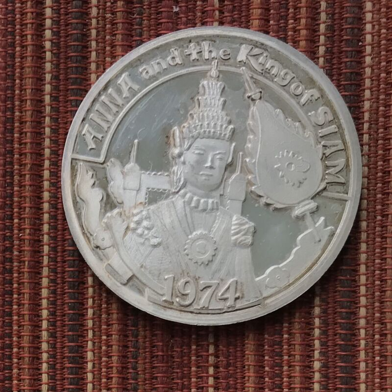1974 Knights of Babylon Anna & The King of Siam .999 Silver Mardi Gras Doubloon