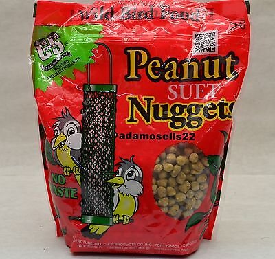1.7lb WILD SONG BIRD PEANUT FLAVORED SUET NUGGETS HIGH ENERGY TREAT FOOD FEEDERS