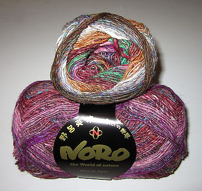100 gram ball of NORO SILK GARDEN SOCK lambs wool silk knitting yarn color #407