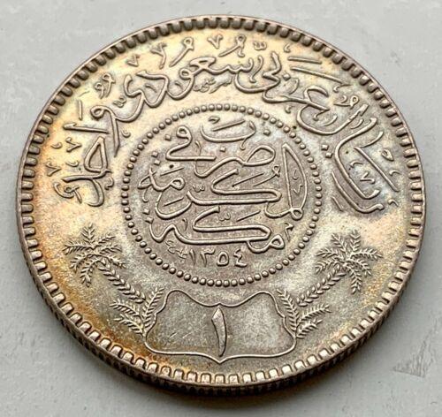 Saudi Arabia Silver One Riyal AH 1354 (1935)