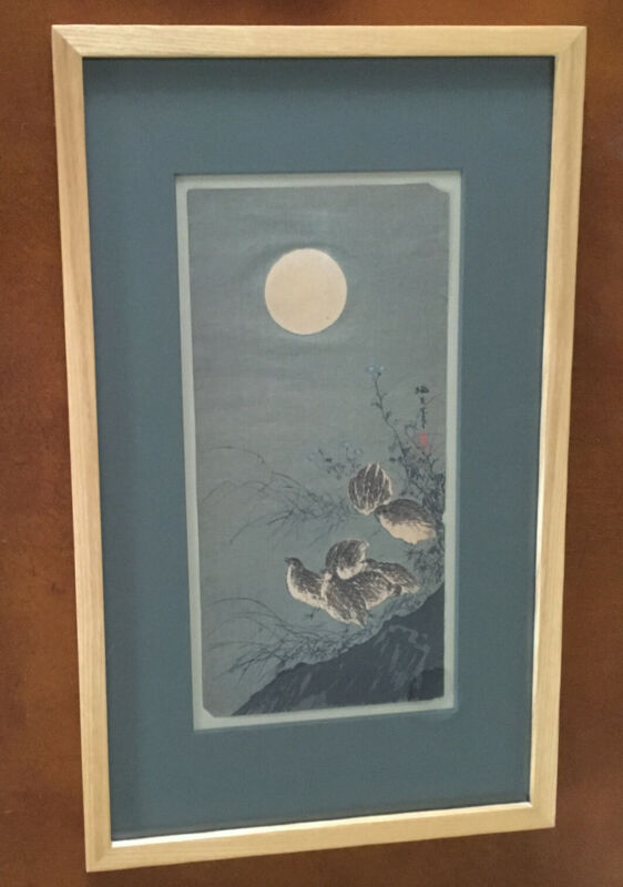 Vtg Aoki Seiko Japanese Woodblock Print Quail in Moonlight Framed and Matted