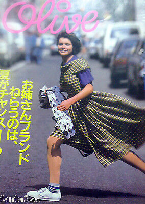 Japan Olive 1985 May Best Buy for Summer 80s teen fashion magazine