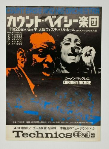 COUNT BASIE&CARMEN MCRAE Rare Jazz Japan Tour 1973 Flyer/Handbill Double-Sided