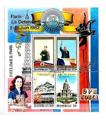 * PHILEX PARIS FRANCE PHILATELY MINIATURE SHEET THEMATIC STAMPS LOT 16160218 *