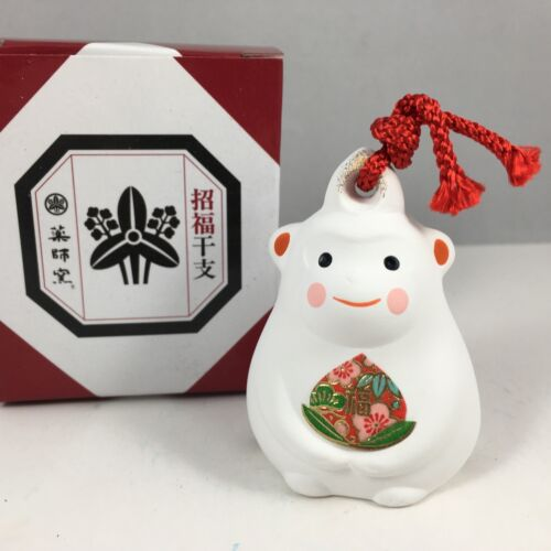Japanese White Clay Lucky Monkey ETO Bell Ornament Good Luck Rich Made in Japan