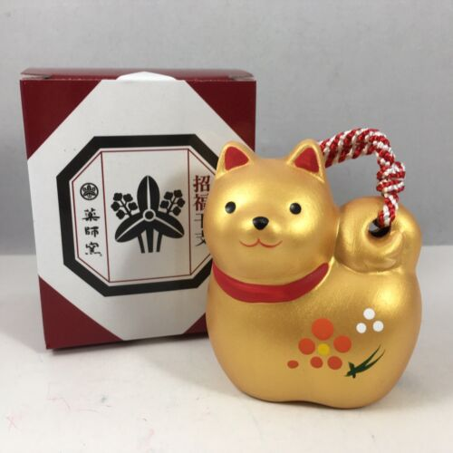 Japanese Gold Clay Lucky Dog Bell Ornament Figurine Good Luck Rich Made in Japan