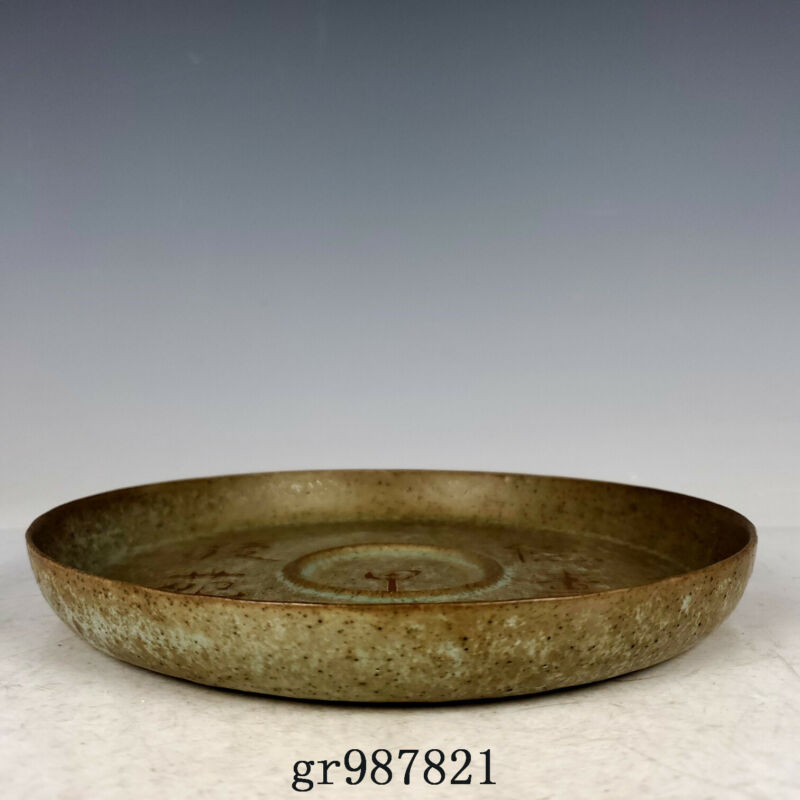 "7.6"" Chinese Old Antique Porcelain Song dynasty ru kiln cyan glaze Brush Washer"