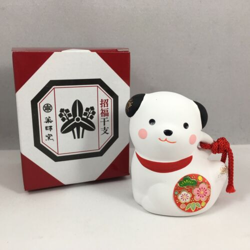 Japanese White Clay Lucky Puppy Dog Bell Ornament Good Luck Rich Made in Japan