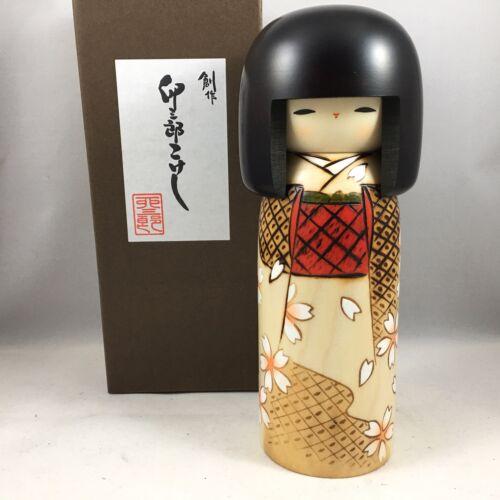 "Usaburo Japanese Kokeshi Wooden Doll 7.25""H Girl Sosaku Sakura Kimono JAPAN MADE"