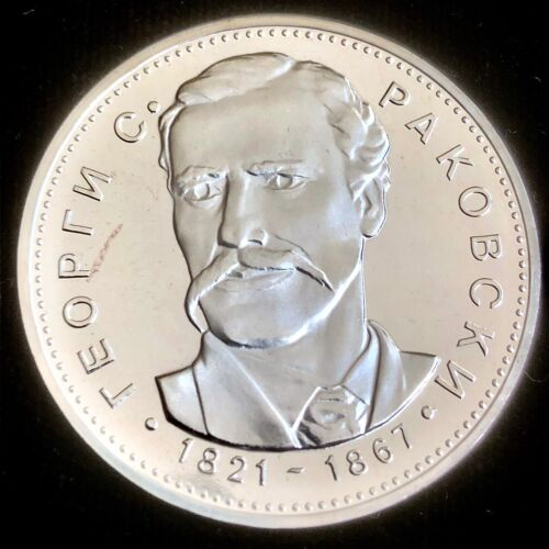 BULGARIA 5 leva 1971 Frosted Proof