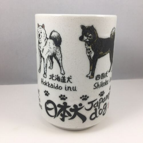 """Japanese 4""""H Porcelain Tea Sushi Juice Cup Japanese Inu Dogs, Made in Japan"""