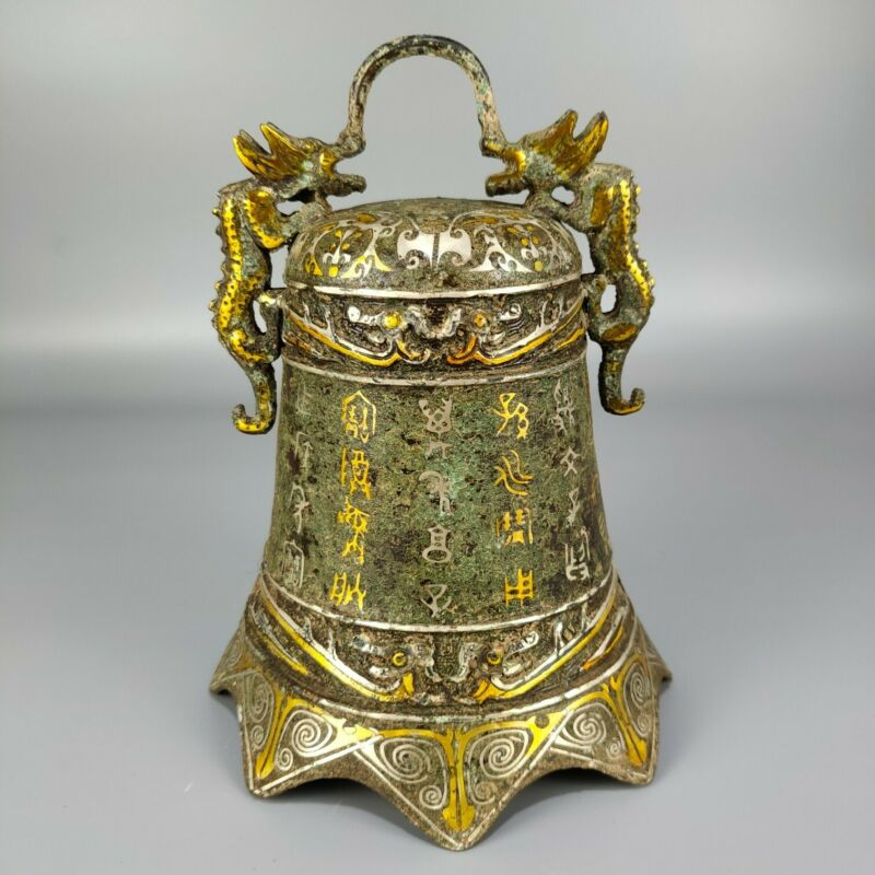 Chinese Han Dynasty Old bronze handmade double Dragon Gilded bell