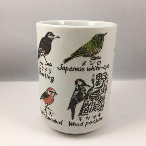 "Japanese Tea Cup Sushi Yunomi Porcelain 4""H Wild Birds 野鳥 (Yacho), Made in Japan"