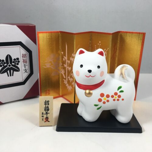 Japanese White Clay Lucky Shiba Inu Fuku Dog Ornament with Stand Screen Figurine
