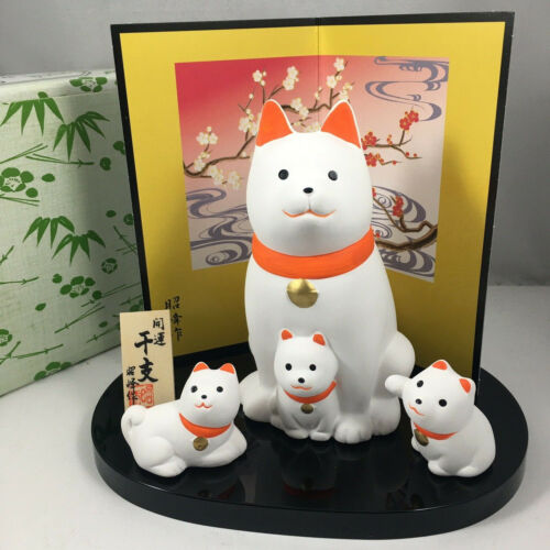 Japanese Shiba Inu Family Dogs Clay Lucky Ornament Screen Stand Set JAPAN MADE