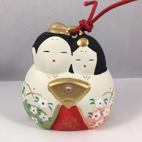 Japanese Hina Matsuri Shiawase Clay Doll Prince Princess Bell Ornament Figurine
