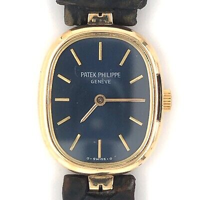 PATEK PHILIPPE ELLIPSE 18k MECHANICAL #4464 AUTHENTIC VINTAGE SHIPS TO US ONLY