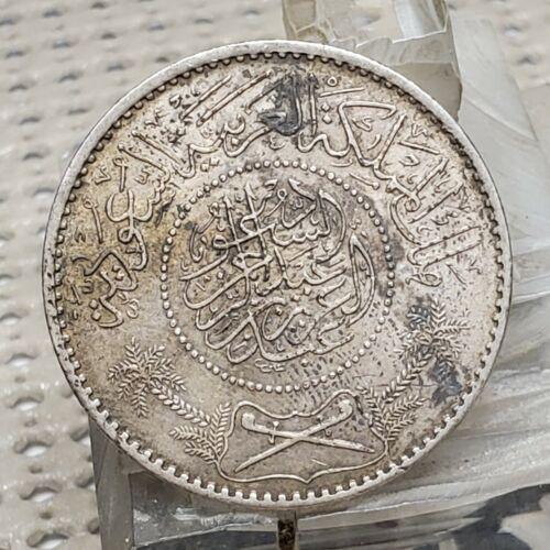 AH1354 1935 Saudi Arabia Silver 1 Riyal Coin