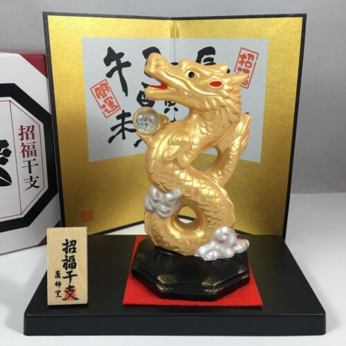 Japanese ETO Gold RYU Dragon Stand Screen Clay Figurine Home Business Gift Set