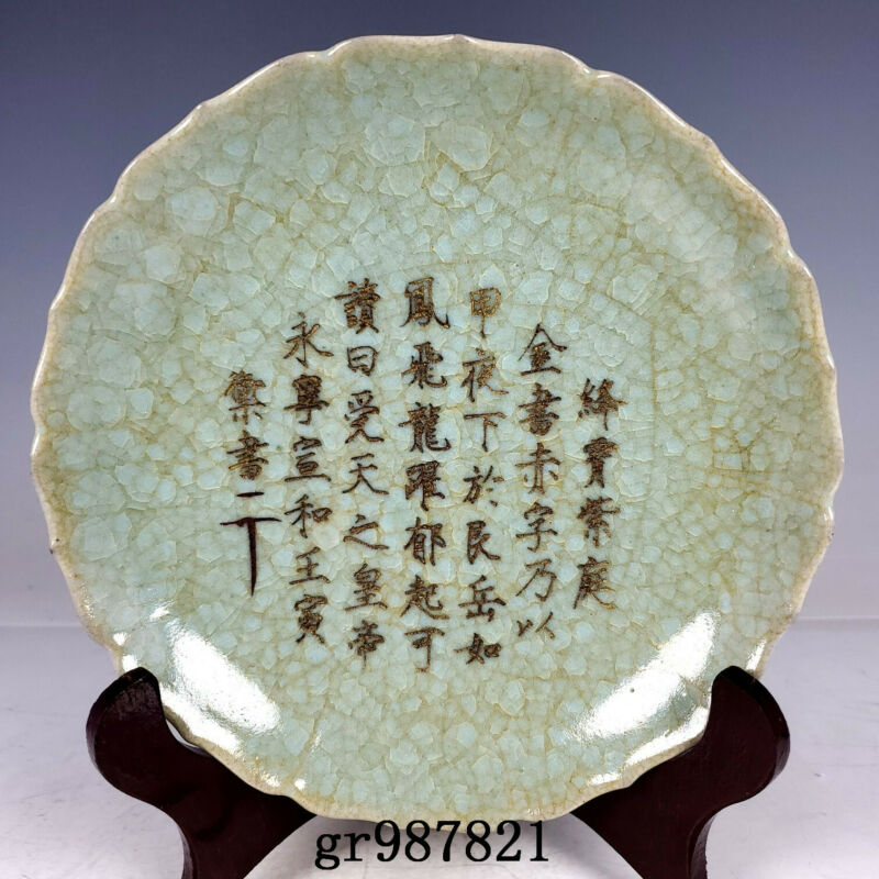 "6.9"" Song dynasty Porcelain ru kiln mark cyan glaze Ice crack lace Brush Washer"
